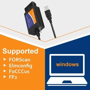 Image 4 - Elm 327 v1.5 usb interruptor elm327 para ford forscan elmconfig leitor de código obd2 scanner pic18f25k80 ferramenta de diagnóstico do carro hs pode ms pode