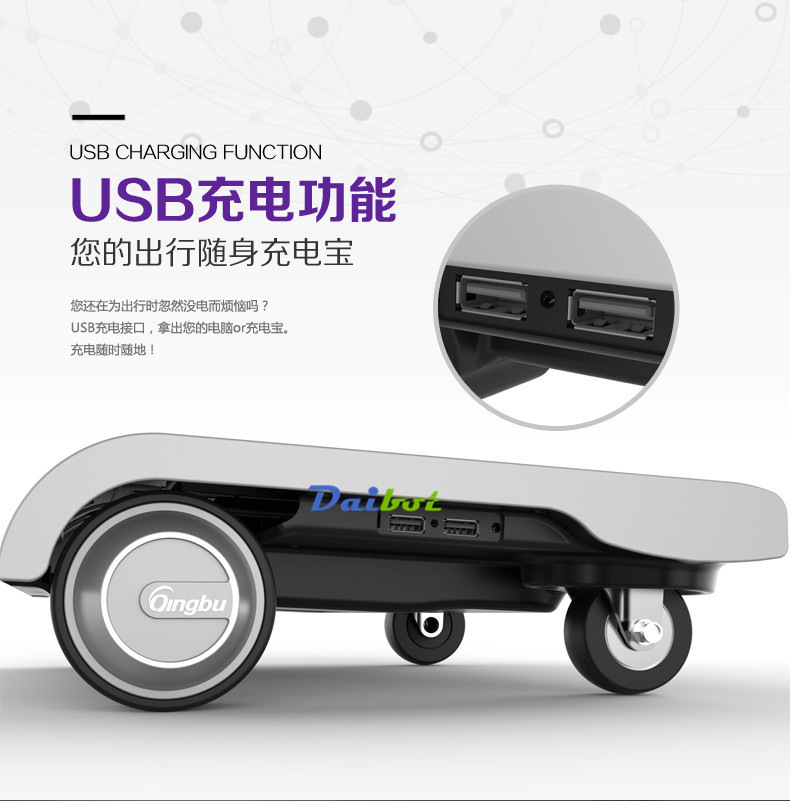 Adult Electric Notebook Scooter Four Wheels Self Balancing Scooter Walk Car Portable Electric Scooter With APPBluetooth (5)