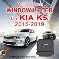 Автомобиль окна закрытие moudle для KIA K5 2015-2019 электронный предохранительное устройство авто закрыть/открыть окна дистанционным управлением