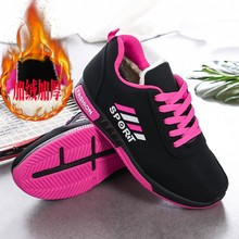 2019 Winter Women Casual Sport Shoes With Cotton Sneakers Platform HighLeather White Sneakers Woman Tennis Female moda mujer