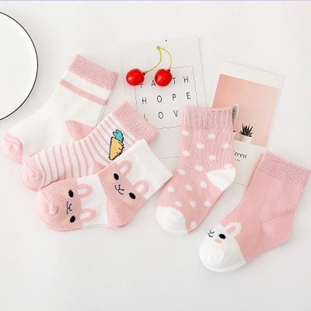 Durable Striped Socks 2