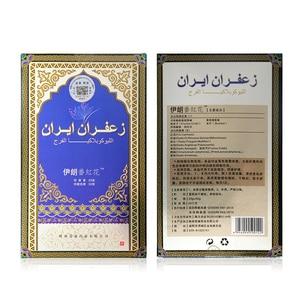Image 1 - Iranian Iran Saffron Vulva Leukoplakia Repair Cream Feminine Hygiene Product