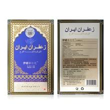 Iraniana Iran Zafferano Vulva Leucoplachia Crema di Riparazione Femminile Prodotto Per Ligiene