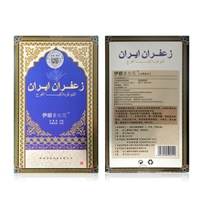 Iranische Iran Safran Vulva Leukoplakie Reparatur Creme Feminine Hygiene Produkt