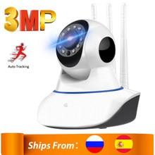 Yoosee-cámara IP inalámbrica para seguridad del hogar, videocámara de 1080P, 1536P, Audio bidireccional, Pan Tilt, CCTV, WiFi, 3MP, Monitor de bebé, vídeo