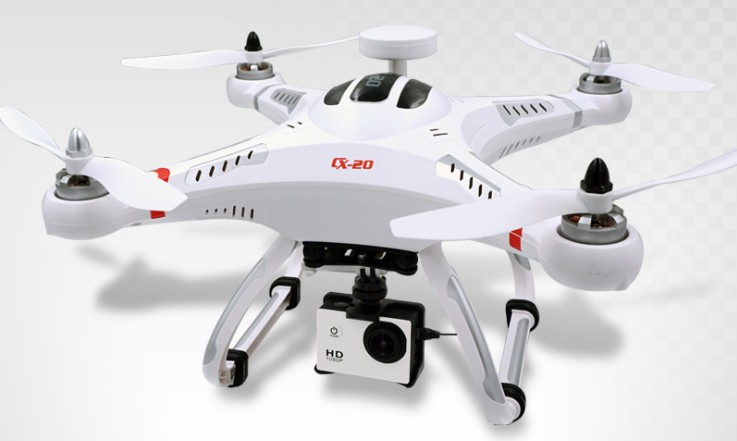 Chengxing Model Airplane Remote Control Aircraft Profession Unmanned Aerial Vehicle With GPS Return Quadcopter CX20 Without Webc