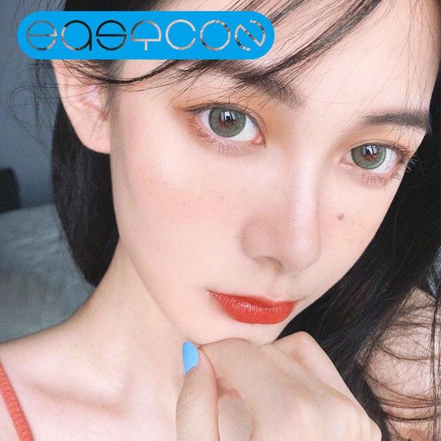 Купить easycon контактные линзы набор кисточек для макияжа 0 ~ 80 рецептурные картинки