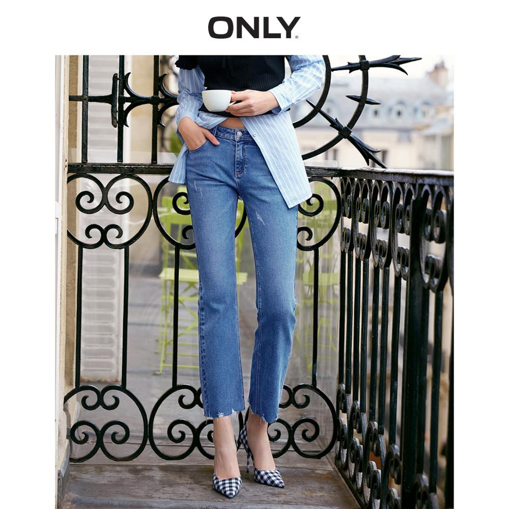 ONLY Women's Low-rise Slightly Flared Raw-edge Cuffs Crop Jeans | 119149658