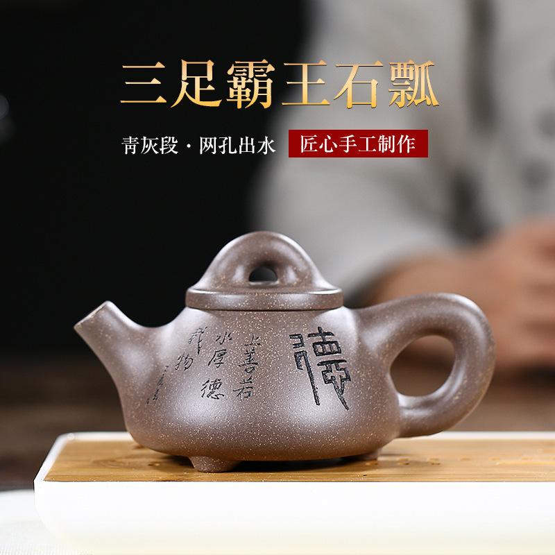 Yixing Dark red Enameled Pottery Teapot Pure Manual Raw Ore Grey Lime Section Mud Three Foot Overlord Shipiao Kettle Kung Fu Tea|Teapots| |  - title=