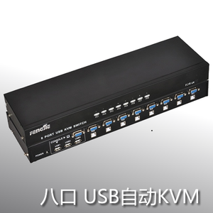 VGA коммутатор 8-в-1 KVM коммутатор 8-канальный 8-портовый USB компьютер хост VGA дисплей совместно используемое устройство