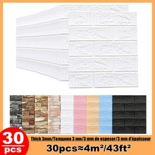 30Pcs Wall Sticker Self-Adhesive 3D Brick Stickers Waterproof Foam Wallpaper For Kitchen Living Room TV Wall DIY Home Decorative