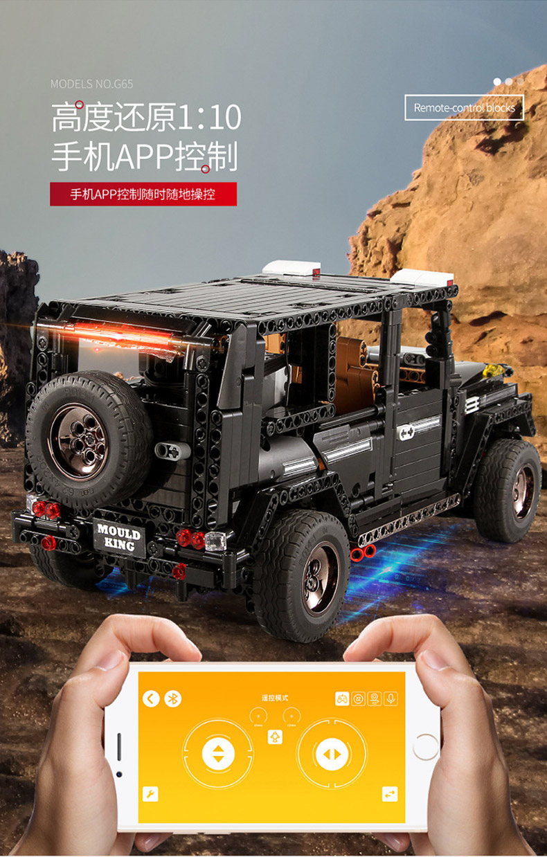 MOULD KING MOC 20100 Compatible 13070 Technic  Benz SUV G500 AWD Wagon Offroad Vehicle Building Block 3
