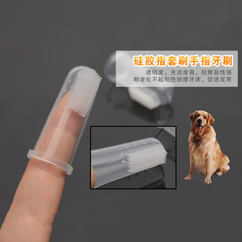 Super Soft Finger Pet Toothbrush Teddy Dog Brush Off Bad Breath Tartar Teeth Care Dogs Cat Cleaning Supplies Pet Tooth Brush