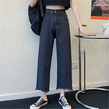 Джинсы женские прямые свободные облегающие новые тонкие брюки