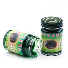 50 g/sztuka nowy 2020 tajlandia ziołowy krem zimny ból głowy balsam maść przeciwbólowa odśwież się grypa zimny ból głowy zawroty głowy Summe
