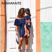 Daughter Dress Family-Look Summer Mom And NASHAKAITE Print Special-Sales High-Waist