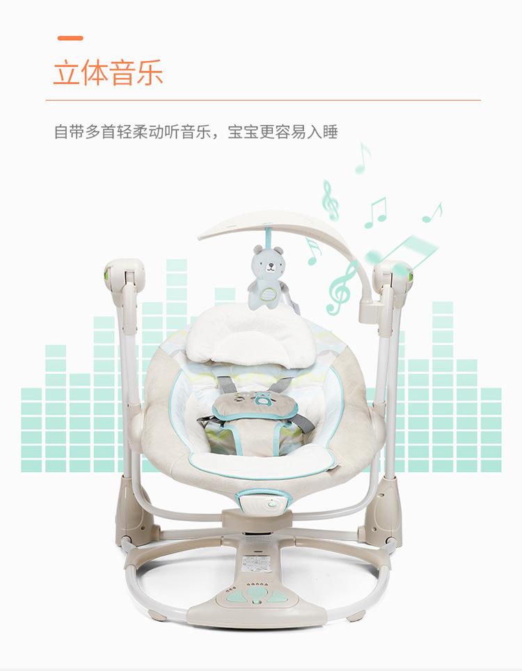 H70295c155acd48be946d6c226ac6d34di Newborn Gift Multi-function Music Electric Swing Chair Infant Baby Rocking Chair Comfort Cradle Folding Baby Rocker Swing 0-3Y