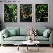 Scandinavian Green Leaf Plant Canvas Wall Art Poster Nordic Style Nature Print Painting Minimalist Decorative Picture Room Decor