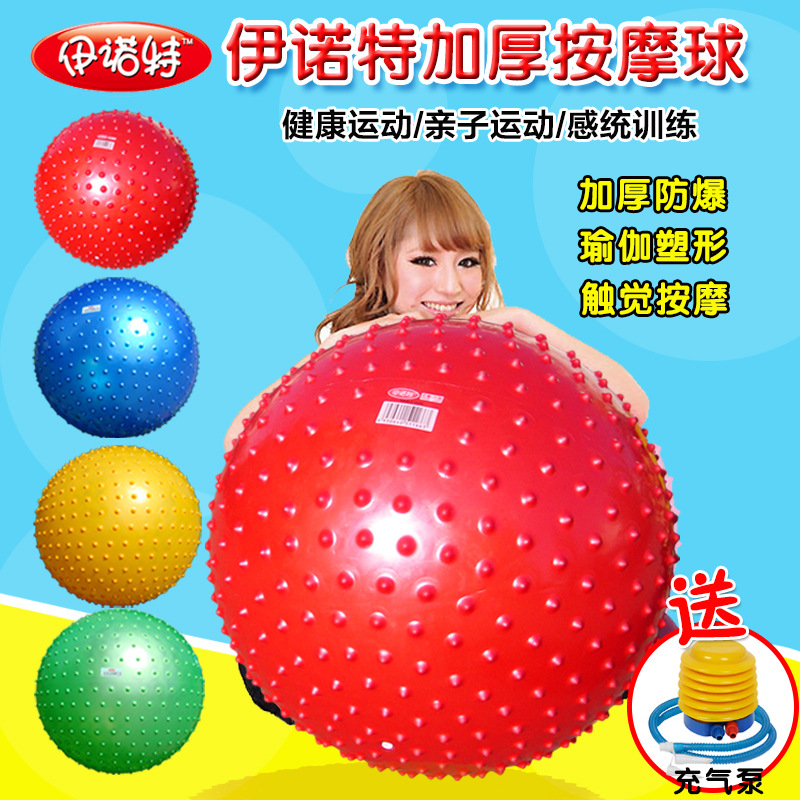 INNOVATiVE Yoga Ball Children Sensory Integration Training Granule Dragon Ball Massage Ball Thick Pregnant Women Balance Exercis