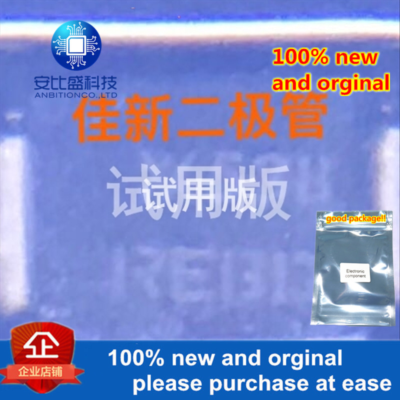 20pcs 100% New And Orginal TVB270SC 270V DO214AA Silk-screen REBD In Stock