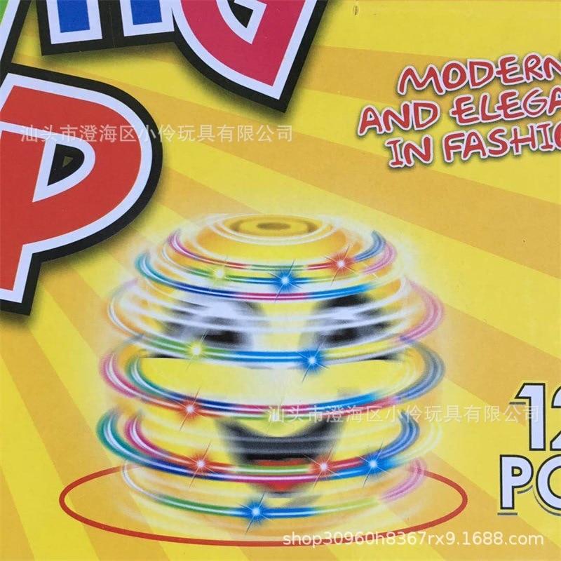 MLD Spinta In Metallo Uovo EDC Uova Colorate Tartaruga Giocattoli Decompressione Agitarsi Top Spinner Metallo Decomprimere Giocattoli Adulti Portatile - 3