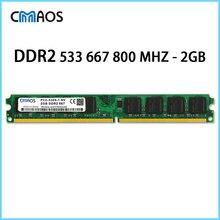 Cmaos ddr2 2 ГБ для рабочего стола оперативной памяти ddr 800