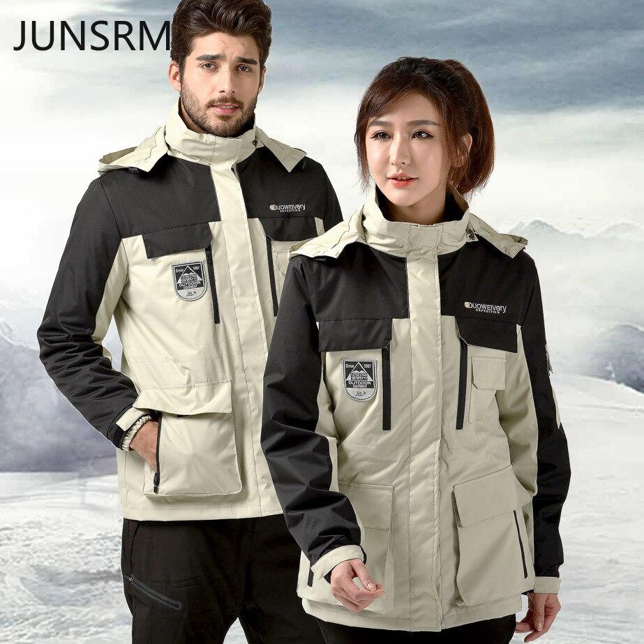 Ski Suit Two-piece Suit Outdoor Charge Men Women Couple Models Two-piece Detachable Korean Version Ski Jacket Ski Pants Unisex