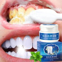 30g Teeth Whitening Powder Remove Stains Brightening Tooth Powder Teeth Oral Care Supplies