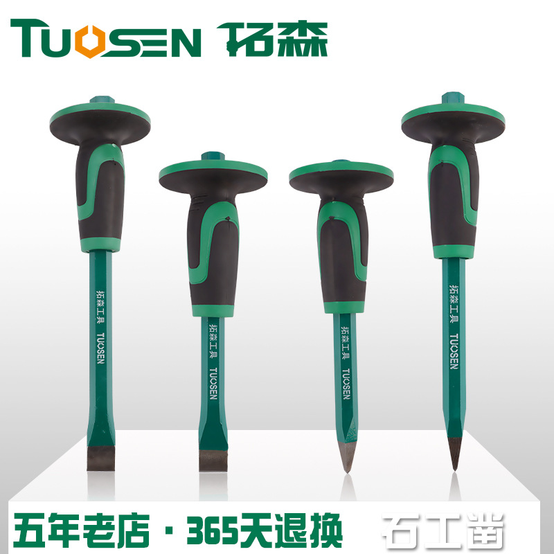 Extension Sen Hardware Tools Stonecutter Chisel Sub-250 Long Belt Ferrule Pointed Flat Head Flat Chisel 300 Long Stonecutter Chi