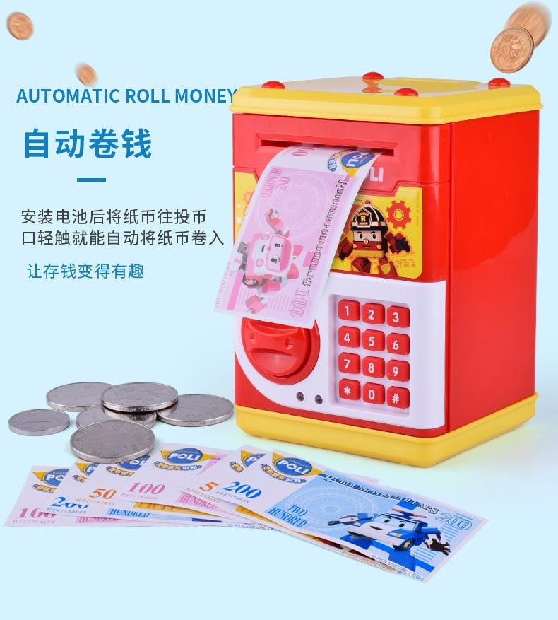 Подлинная Perley Монета Банка Игрушка Douyin Стиль Знаменитостей модель звук и светильник Сейф Детский развивающий игровой дом