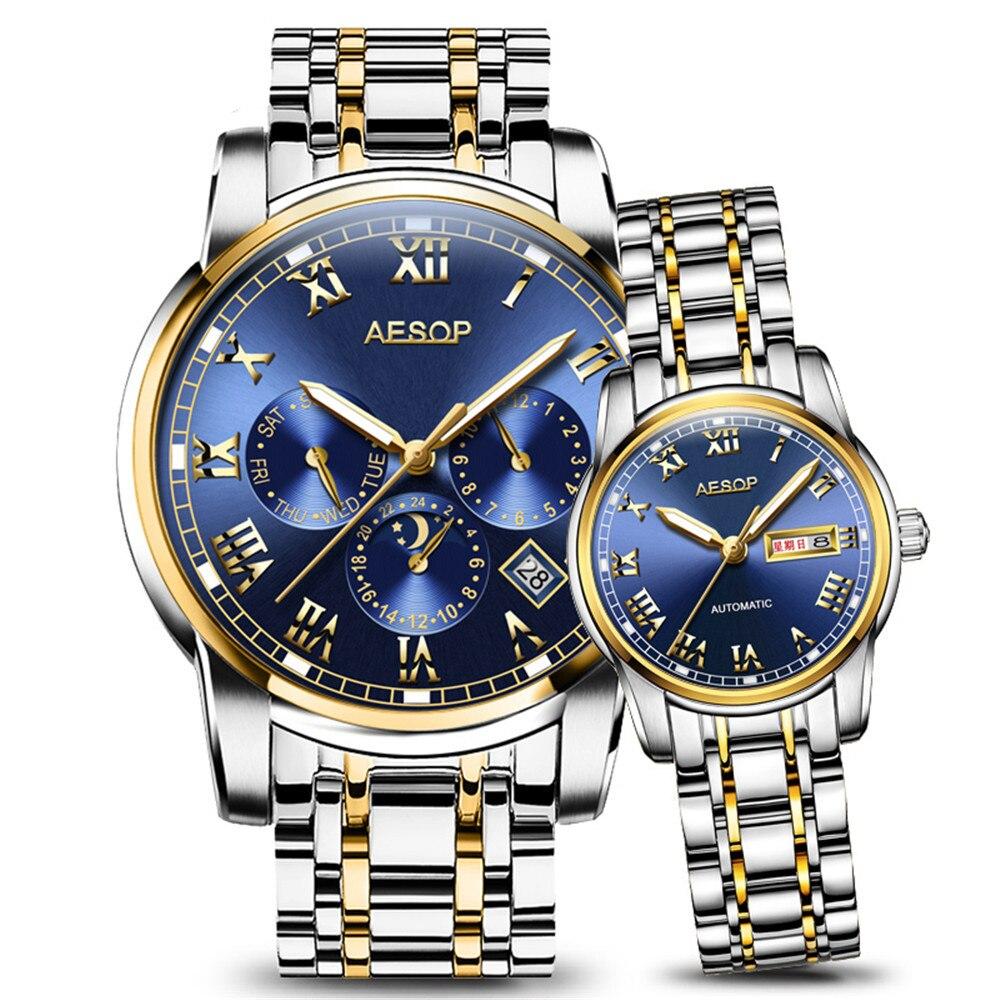 AESOP роскошные золотые модные часы для влюбленных из нержавеющей стали автоматические механические наручные часы для женщин и мужчин наручн