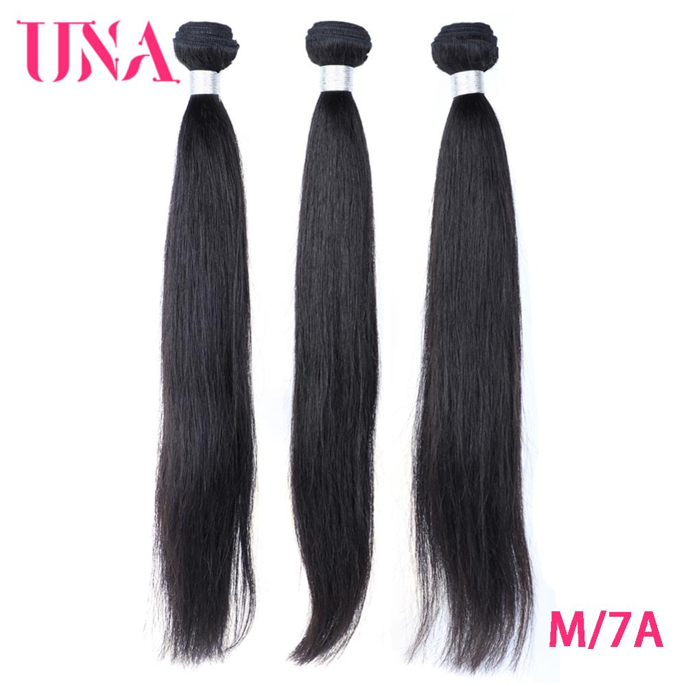 Straight Malaysia Human Hair Bundles 3 Bundles Deal Non-Remy Human Hair Weft Human Hair Weaves 8-28 Inches 7A Middle Ratio 100g