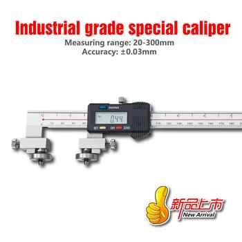 Non-Standard Center Distance Digital Caliper Precision Measuring Tools Tapered Head Oil Seal Groove Caliper 20-300MM - DISCOUNT ITEM  35 OFF All Category