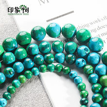 Phoenix Stone Green Blue Round Beads Fynchenite Stone Loose Beads 6/8/10/12mm Chrysocolla Beads For DIY Jewelry Making 1877(China)