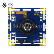 Caméra dobturation globale USB ordinateur de bureau Module de caméra AR0144 caméra de mouvement de Capture haute vitesse sans pilote