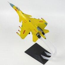 1:72 собран из АБС-пластика Статический Моделирование Модель самолета-истребителя Китай J-15 авиакомпаний Истребитель Военный Самолет Модель ...
