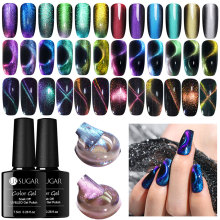цены UR SUGAR 7.5ml 9D Magic Magnetic Gel Polish Chameleon Cat Eye UV Gel Varnish Purple Soak Off UV LED Gel Lacquer Nail Art Gel DIY