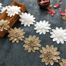 Embroidered flower three-dimensional flower cloth lace fabric diy handmade accessories clothing lacework