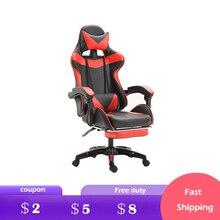 Free Shipping Li feng computer chair, home owner chair, WCG game chair, can lie anchor esports chair, office chair, game chair