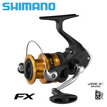NEUE SHIMANO FX Angeln Spinning Reel 1000/2000/2500/2500HG/C3000/4000 2 + 1 BB max drag 4 kg/8,5 kg Rollen Angeln Rad metall spool(China)
