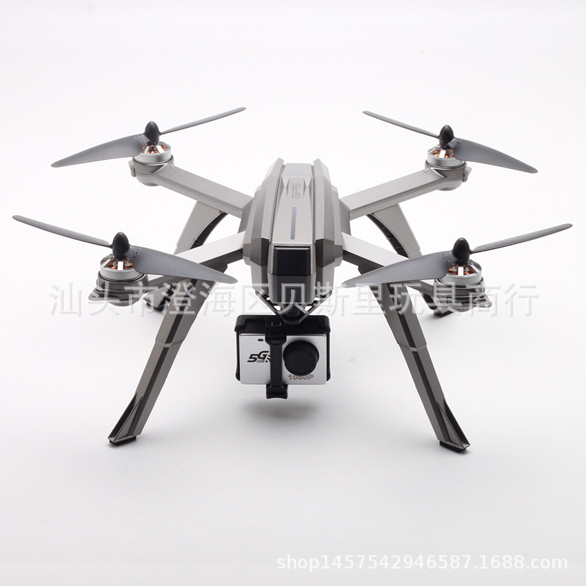 Linda MJX B3pro GPS Positioning Follow Around Filming Quadcopter Brushless Motor Unmanned Aerial Vehicle