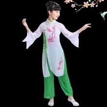 цена на Children's Chinese style Hanfu classical dance costumes girls national style yangko dance umbrella dance performance clothing
