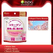 【3 упаковка 】isdg коллагеновые таблетки для улучшения структуры кожи. Коллаген для отбеливания кожи и разглаживания морщин. 100 шт