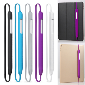 Silicone Case for Apple Pencil