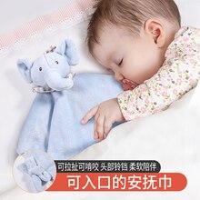 Julebaby newborn  soothing towel Of Baby Toys Animal shape Infant Gift Soft Sleeping mobile accesorios Plush