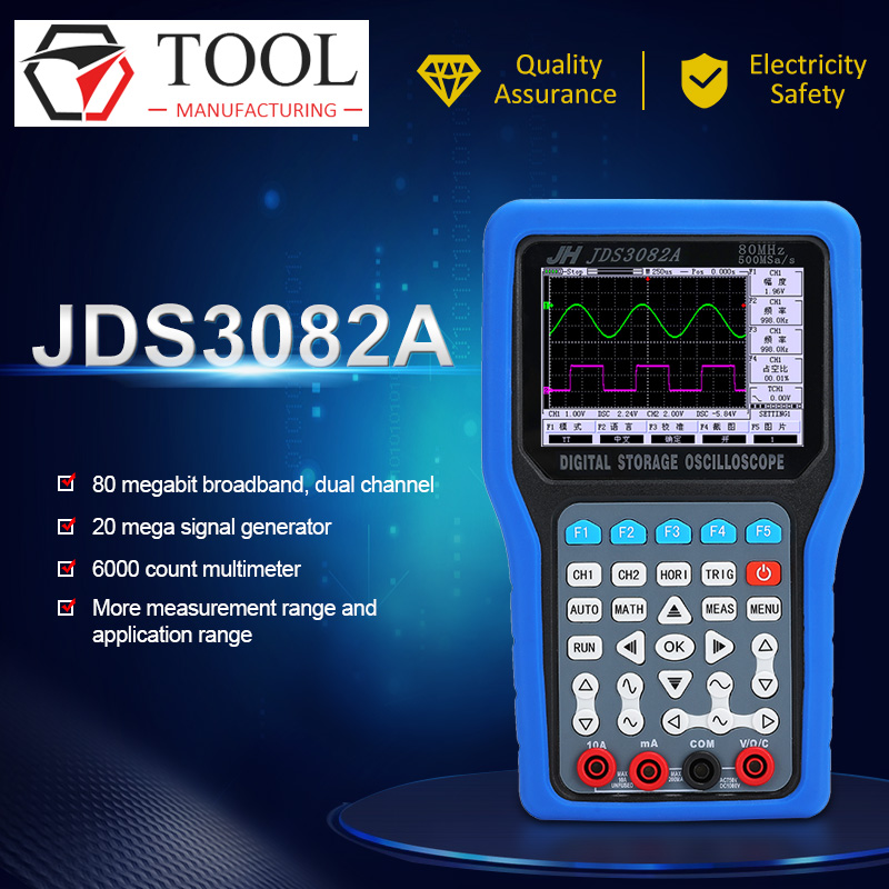 Tenuto in mano Oscilloscopio Jinhan 2019JDS3082A JDS3051A Memoria Digitale 50 M/70 M/80 MHz Portatile Oscilloscopio multimetro осциллограф