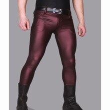 Повседневные кожаные брюки Тонкий матовый светильник брюки из искусственной кожи стрейч узкие брюки повседневные кожаные брюки сценические мужские брюки-карандаш