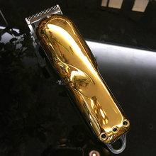 Парикмахерская Машинка для стрижки волос Триммер аксессуары