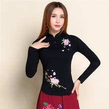Элегантная традиционная одежда в китайском стиле; Сезон осень