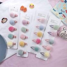 Oaoleer 5 шт/партия детские заколки для волос с помпонами милые